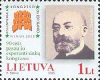 Создатель Эсперанто Людовик Заменхоф, 1м; 1.0 Лит