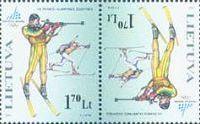ОИ в Турине'06, тет-беш, 2м; 1.70 Лита x 2