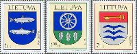 Гербы городов Швенционис, Кельм, Молетай, 3м; 1.0, 1.30, 2.0 Литa