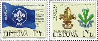 ЕВРОПА'07, 2м; 1.70 Литa x 2