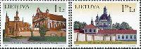 Соборы Вильнюса и Пажайслиса, 2м; 1.0, 1.30 Лита