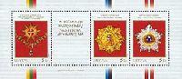 Совместный выпуск Литва-Эстония-Латвия, Высшие государственные награды Прибалтийских республик, блок из 3м и купона; 5.0 Литов x 3