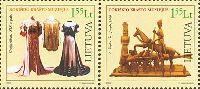 Региональный музей в Рокишкис, 2м; 1.55 Лит x 2