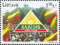 """Движение """"Саюдис"""" в Литве, 1м; 1.35 Литa"""