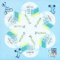 Экспо'2008 в Испании, самоклейка, М/Л из 6м; 2.45 Литa x 6