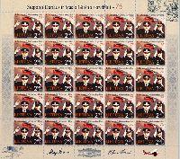 Летчики С.Дариюс и С.Гирено, М/Л из 25м; 2.90 Литa x 25