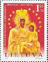 Христианство, Явления Святой Девы Марии в Щилуве, 1м; 1.55 Литa