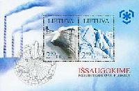 Охрана ледников и полярных территорий, блок из 2м; 2.90 Литa x 2