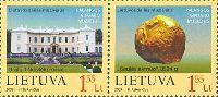 Музей Янтаря в Паланге, 2м в сцепке; 1.55 Лит x 2