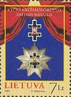 Орден Креста Витаса, 1м; 7.0 Литов