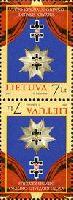 Орден Креста Витаса, тет-беш, 2м; 7.0 Литов х 2