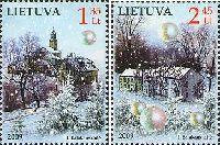 Рождество и Новый Год, 2м; 1.35, 2.45 Лита