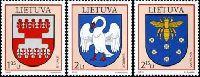 Гербы городов Шиляле, Йонава, Варена, 3м; 1.35, 2.0, 2.15 Литa