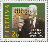 Шахматист В.Микенас, 1м; 2.0 Лита