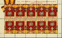 Орден Гедиминаса, М/Л из 10м; 7.0 Литов х 10