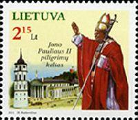 Папа Иоан-Павел II, 1м; 2.15 Лита