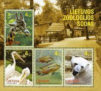 Каунасский зоопарк, блок из 4м; 4.0 Лита х 4