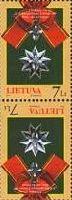 """Орден """"За заслуги перед Литвой"""", тет-беш, 2м; 7.0 Литов х 2"""