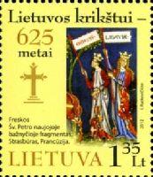 625-летие Христианства в Литве, 1м; 1.35 Лита