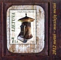 2012 – год Музеев, блок; 7.0 Литов