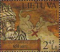 650-летие Битвы на Синих Водах, 1м; 2.45 Лита