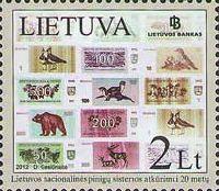 20 лет восстановления монетарной системы, 1м; 2.0 Лита