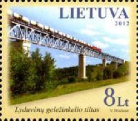 Совместный выпуск Литва-Эстония-Латвия, Железнодорожные мосты, 1м; 8.0 Литов