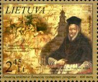 600-летие Крещения Жемайтии, 1м; 2.45 Лита