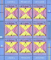 Лазерная промышленность в Литве, М/Л из 9м; 1.35 Лита х 9