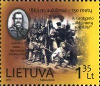 150-летие восстания 1863 года, 1м; 1.35 Лита