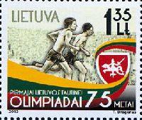 75 лет первых Вселитовских Олимпийских игр, 1м; 1.35 Лита