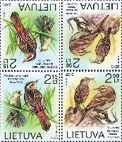 Красная книга, Птицы, тет-беш, 4м; 2.15, 2.90 Лита х 2