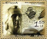Поэт К. Донелайтис, 1м; 1.55 Лита
