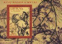 Год Лошади, блок; 7.0 Литов