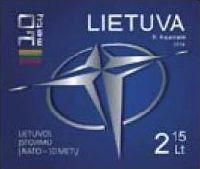 10 лет членства Литвы в НАТО, 1м; 2.15 Лита