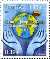 Литва - член Совета Безопасности ООН, 1м; 1.35 Лита