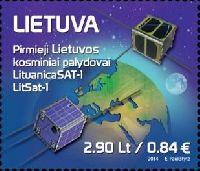 Первые литовские космические спутники, 1м; 2.90 Литa