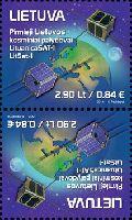 Первые литовские космические спутники, тет-беш, 2м; 2.90 Лита х 2