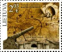 Каунасская крепость, 1м; 2.03 Евро