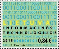 Информационные технологии, 1м; 0.84 Евро