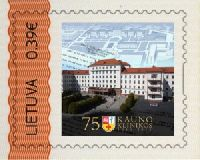 Personalized stamp, 75y of Kaunas clinics, selfadhesive, 1v; 0.39 EUR