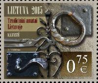 Традиционное ремесло, 1м; 0.75 Евро