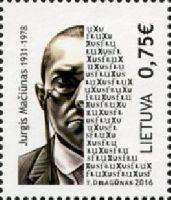Художник и композитор Юргис Мациюнас, 1м; 0.75 Евро
