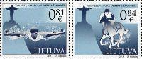 Олимпийские игры в Рио-де-Жанейро'16, 2м; 0.81, 0.84 Евро