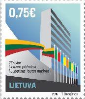 Литва - член ООН, 1м; 0.75 Евро