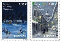 Рождество и Новый Год, 2м; 0.39, 0.81 Евро