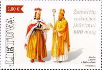 Совместный выпуск Литва-Ватикан, Жемайтийская епархия, 1м; 1.0 Евро