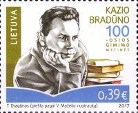 Поэт К. Брадунас, 1м; 0.39 Евро