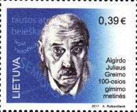 Лингвист А. Греймас, 1м; 0.39 Евро