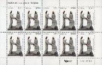 Современное искусство Литвы, Скульптура, М/Л из 10м; 0.94 Евро х 10